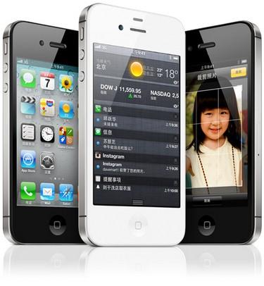 苹果 APPLE iPhone4S 3G手机白色款,16G电信定制版,3999元包邮