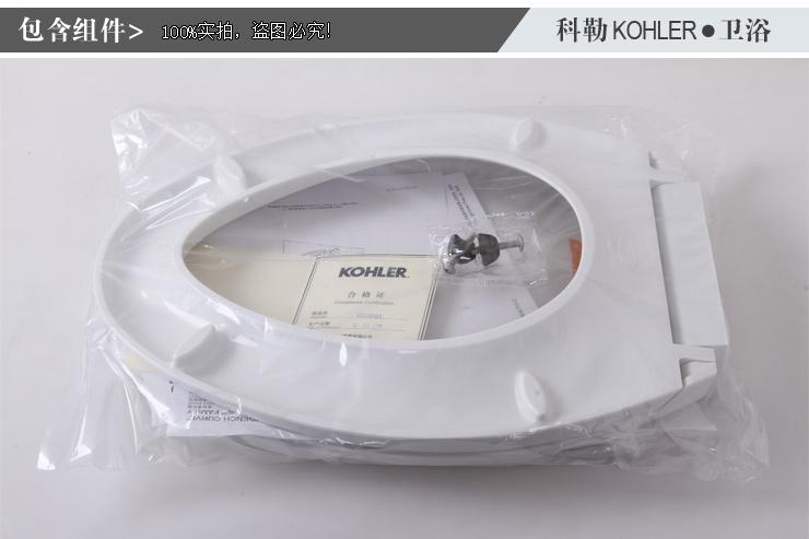 科勒马桶盖板仅限于科勒部分