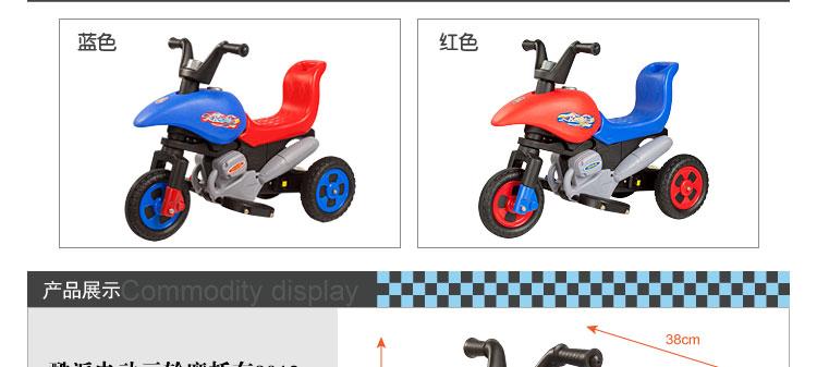 乐的儿童电动三轮摩托车8012红色