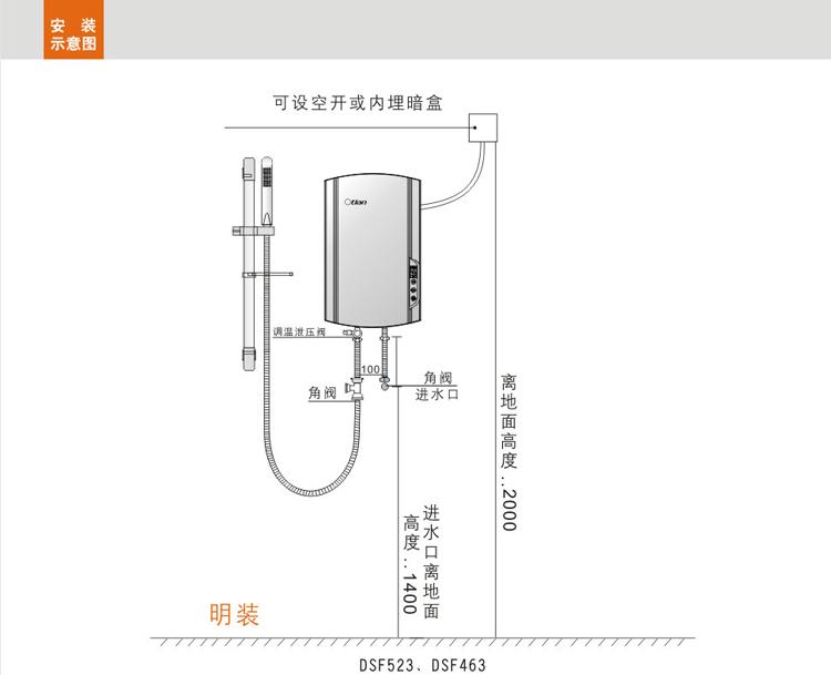 安装电线截面要求≥6mm2(铜芯专线)