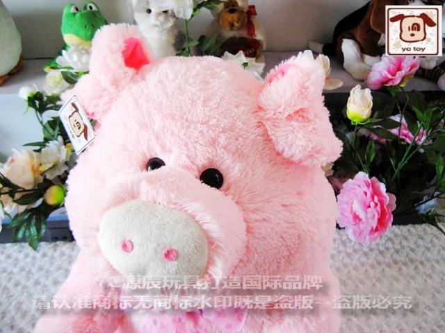 毛绒玩具 粉嫩胖胖猪 可爱公仔猪 布娃娃 大号玩偶 生肖生日礼物