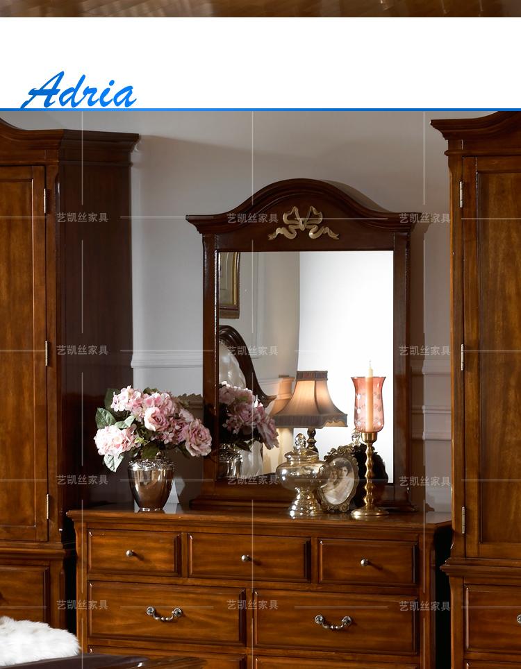 仿古奢华美式乡村实木家具梳妆台