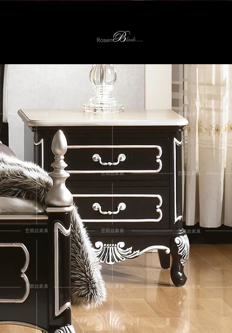 黑色纯实木床头柜
