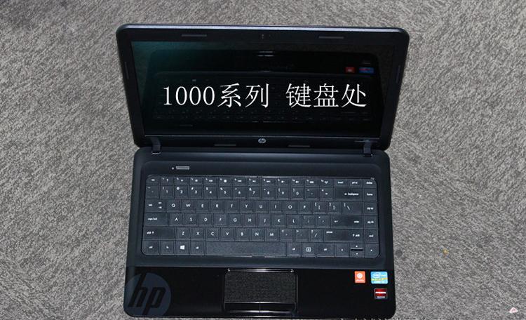 惠普(hp)14寸笔记本 1000-1b01tx(官方标配)