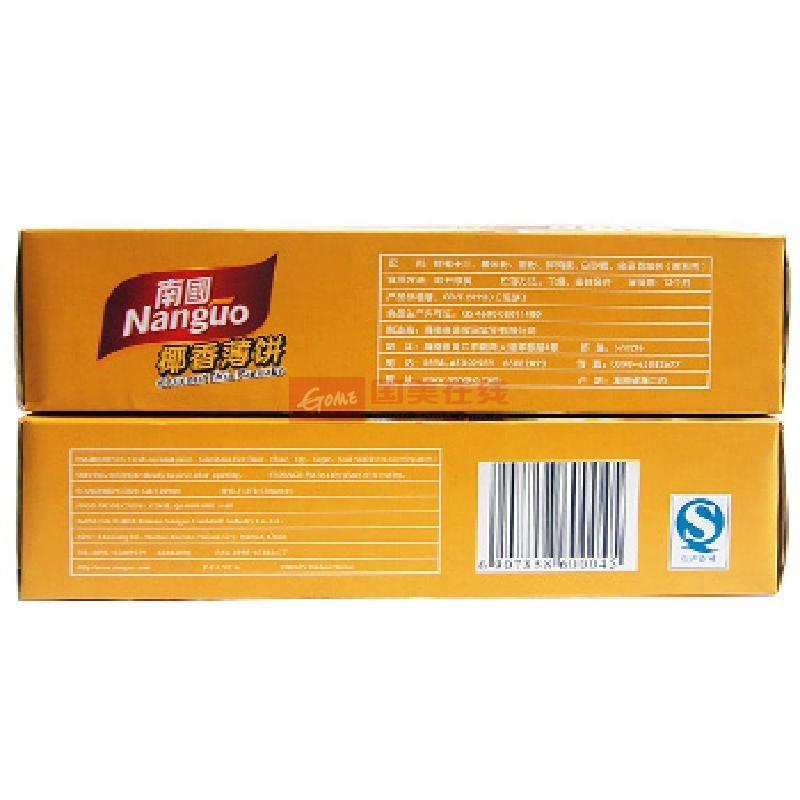 南国椰香薄饼(甜味)160g*3 海南特产