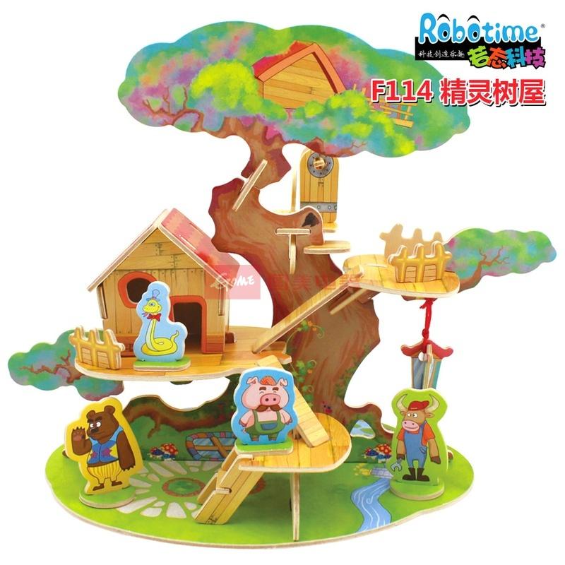 若态科技木质拼插模型玩具diy手工制作小房子f114