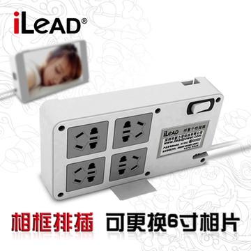 ilead插线板创意防雷插排插座手机充电usb多功能拖线板接线板包邮(白