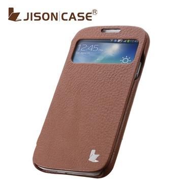 杰森克斯 三星i9500手机壳 galaxy s4外壳 i9500保护套真皮皮套