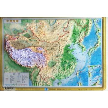 《中国地形图16开》【摘要