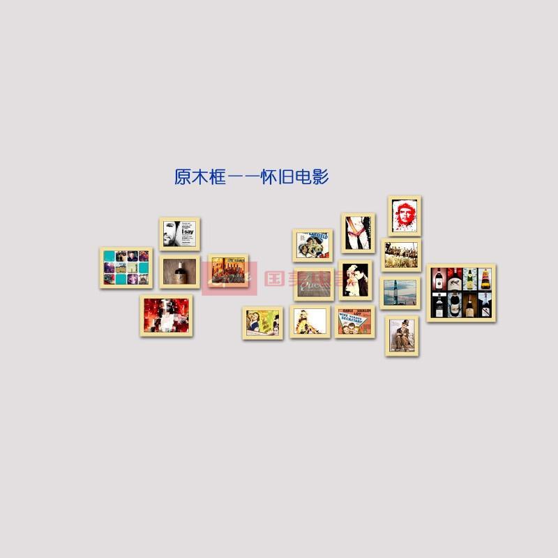 17框照片墙 客厅 餐厅相框墙 创意组合 生日礼物(原木
