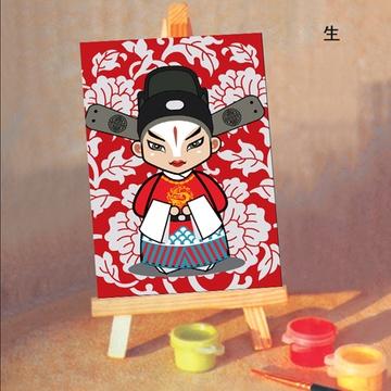 华庭丽娜diy数字油画 生 10x15cm迷你油画 儿童学习绘画 卡通京剧人物