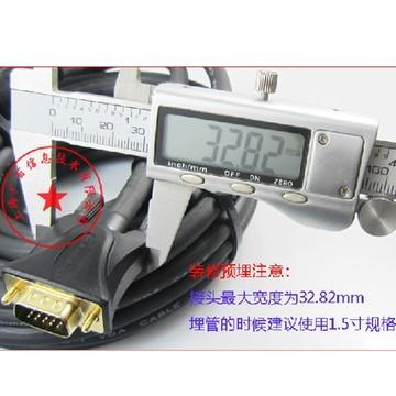 秋叶原 ch-0517 3+6线芯 高清vga线投影仪数据线 显示