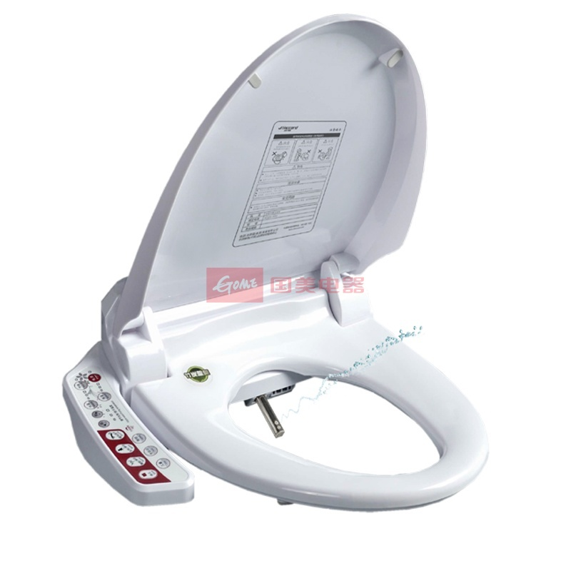 智能马桶盖电脑洁身器儿童清洗
