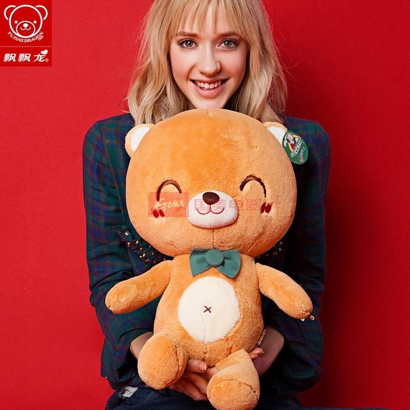 国美为您找到 飘飘龙 可爱布娃娃泰迪熊 毛绒玩具抱抱熊