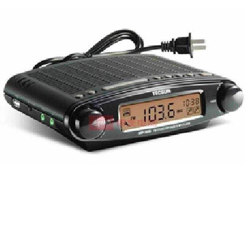 德生mp-300数字解调立体声收音机家庭必备mp3播放(黑色)(黑色)