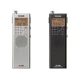 德生 PL-360数字调谐高灵敏度全波段收音机(黑色,银色)