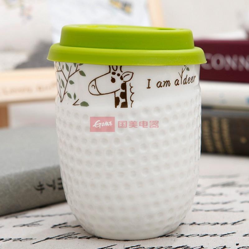 卢米家居(lumi) 纯真时代-长颈鹿 骨瓷马克杯 创意杯型 温馨可爱
