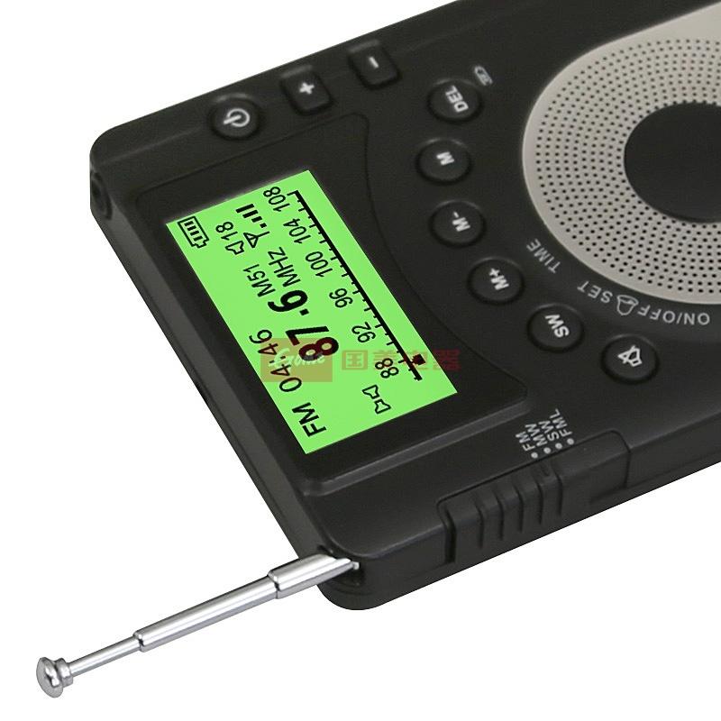 数字调谐全波段收音机