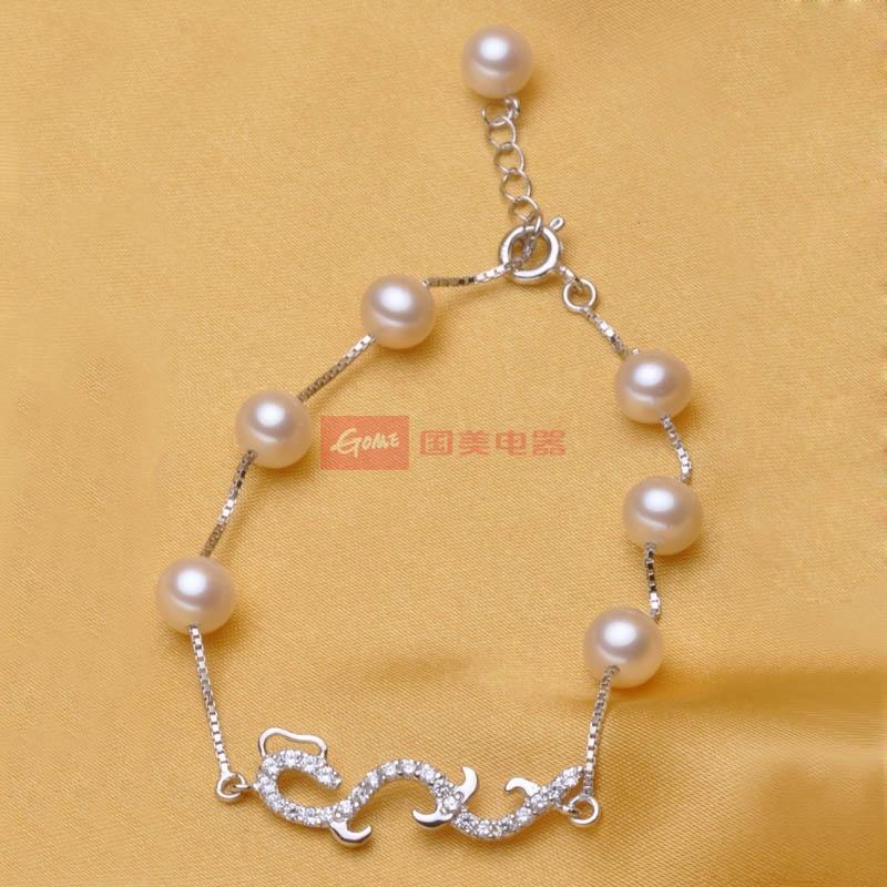 七星转运珠龙形珍珠手链天然珍珠镶嵌锆石设计手链女