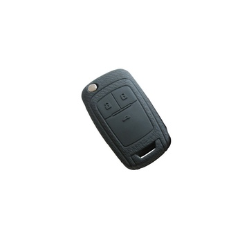 越野兵 汽车环保硅胶钥匙套 雪佛兰科鲁兹 爱唯欧钥匙