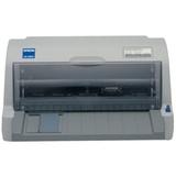 爱普生(EPSON)LQ-630KF针式打印机 金装财务版(80列平推式)