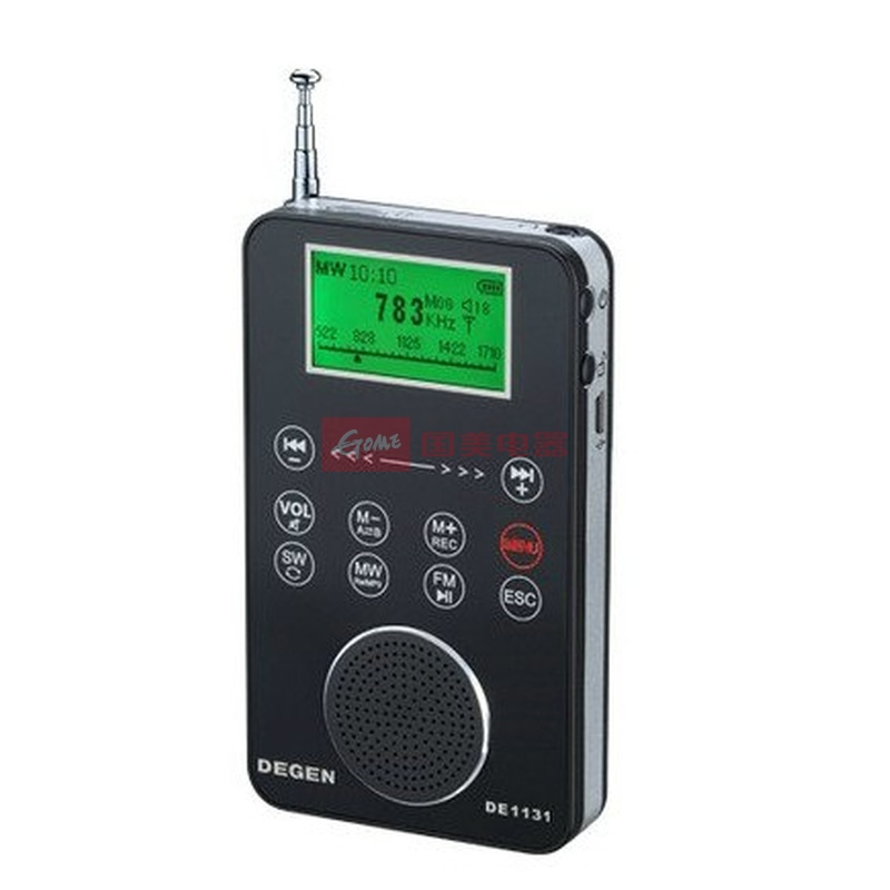 德劲de1131数字调谐mp3录音复读收音机