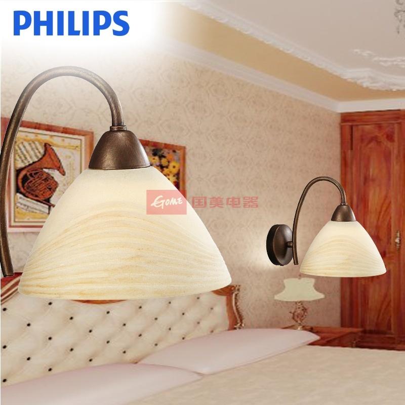 飞利浦壁灯灯具现代欧式简约古典客厅过道床头餐厅柏蕴壁灯qwg331