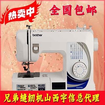 家用缝纫机价格家用缝纫机 比价导购 家用缝纫机怎么样