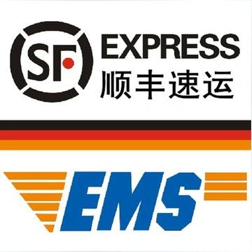 春节期间顺丰速运和ems邮费补价链接,请联系客服后再拍,乱拍无效!