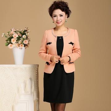 丽欧斯莱 中老年妈妈装春装宴会套裙 中年女装两件套长袖连衣裙(喜庆图片