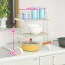 典尚智佳  不锈钢2层置物架 厨房收纳架 调味品置物架 碗架