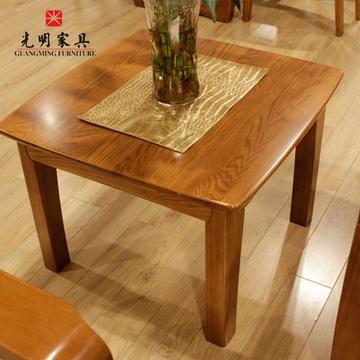 光明家具环保实木茶几 角几 实用型客厅小茶几 简约中式茶桌