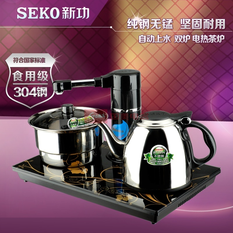 00  3 seko新功 f24自动上水电热水壶 烧水泡茶炉 电茶壶功夫茶具套装