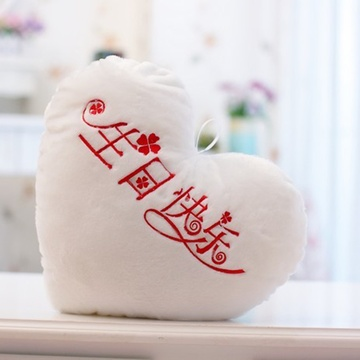 【大眼猫1毛绒/布艺白色生日快乐2】创意梦幻七彩发光