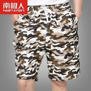 南极人夏季新款速干沙滩裤男士印花休闲短裤宽松潮男