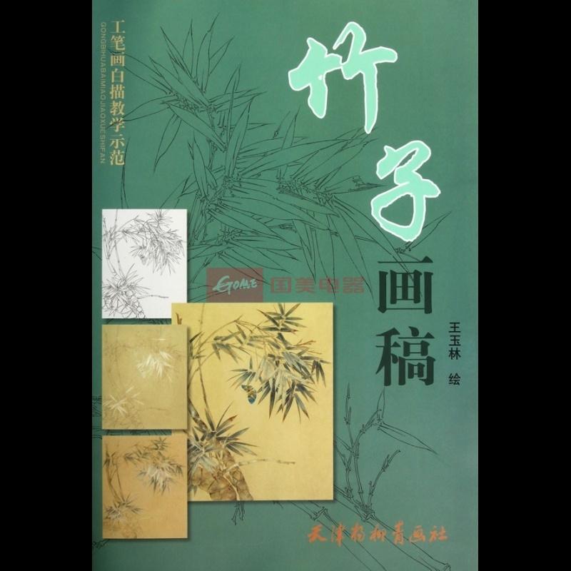 包装 包装设计 封面 购物纸袋 纸袋 800_800