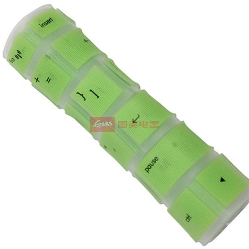 联想笔记本电脑键盘保护膜 c100 c460 c510 k47 k49(网点半透明绿色28
