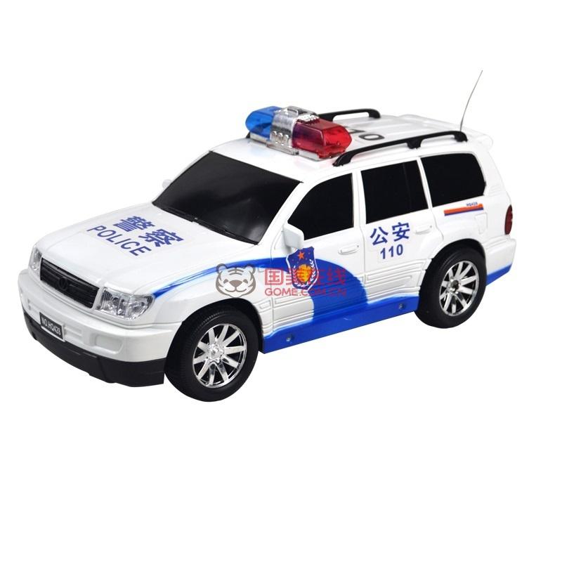 美致保时捷918遥控车1:14充电儿童超大跑车 方向盘玩具车汽车模型