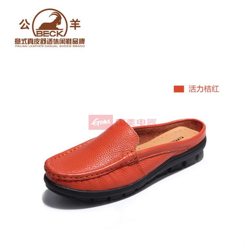 BECK公羊 女半托凉鞋夏季包头平跟皮鞋韩版休闲鞋圆头凉拖鞋单鞋(桔红 38)