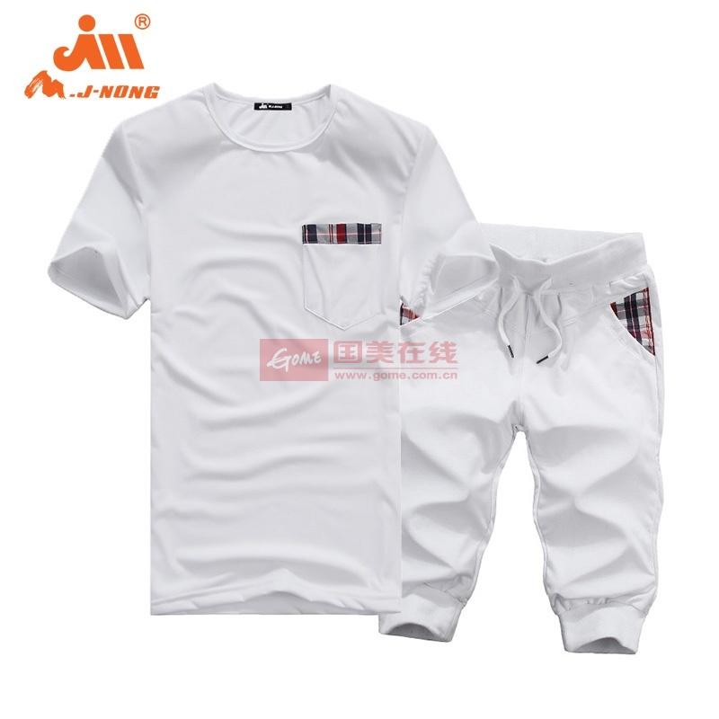 2014新款夏季短袖运动套装男速干圆领休闲运动服t恤透气跑步服大码(白色 L)