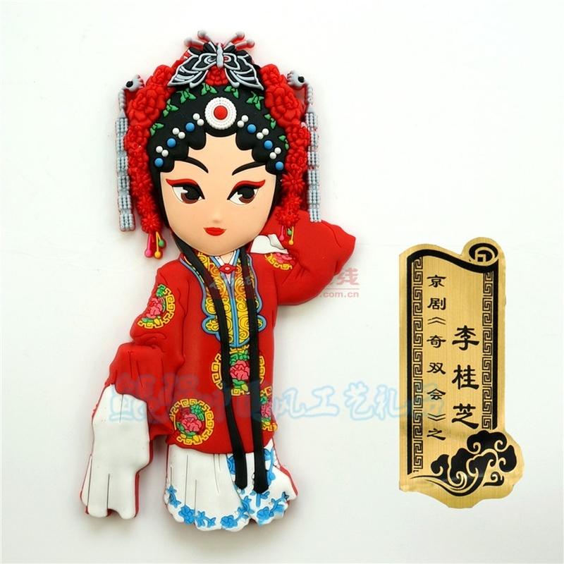 原创中国风特色戏曲情侣人物冰箱磁性贴 家居办公新房装饰贴 创意结婚