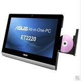 华硕(ASUS) ET2220INKI-B002A 21.5英寸一体式电脑