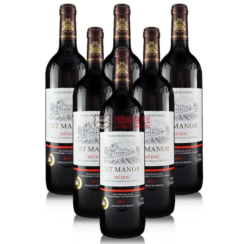 法国原瓶进口红酒 蒙图庄园干红葡萄酒 aoc法定产区 波尔多梅多克产区