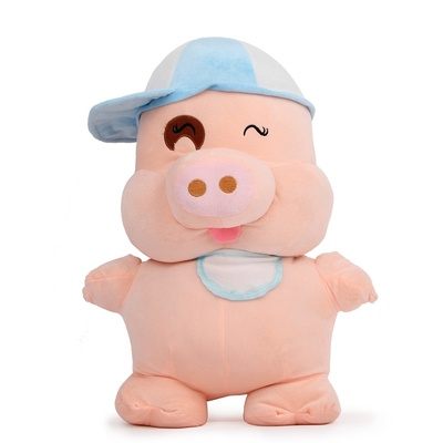 可爱麦兜猪猪毛绒玩具公仔 大号布娃娃 情人节女友生日礼物抱枕(蓝帽
