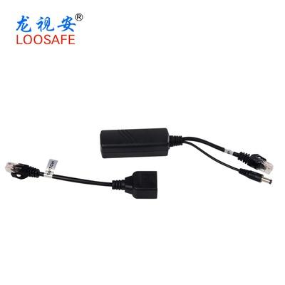 龙视安 poe分离器 监控摄像头网线供电模块电源 dc48v