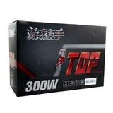 盈通游戏高手TOP-300 电源 额定300W 台式机电源 正品行货