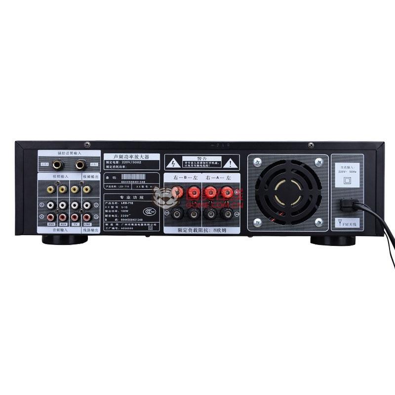 新科(shinco)led-710 视频功放机四个话筒接口家用唱歌ktv专用功放