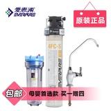 爱惠浦 滨特尔4FC-S型直饮净水机