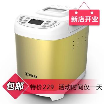 东菱 Donlim BM1230 面包机 智能预约迪艾法100菜单¥199