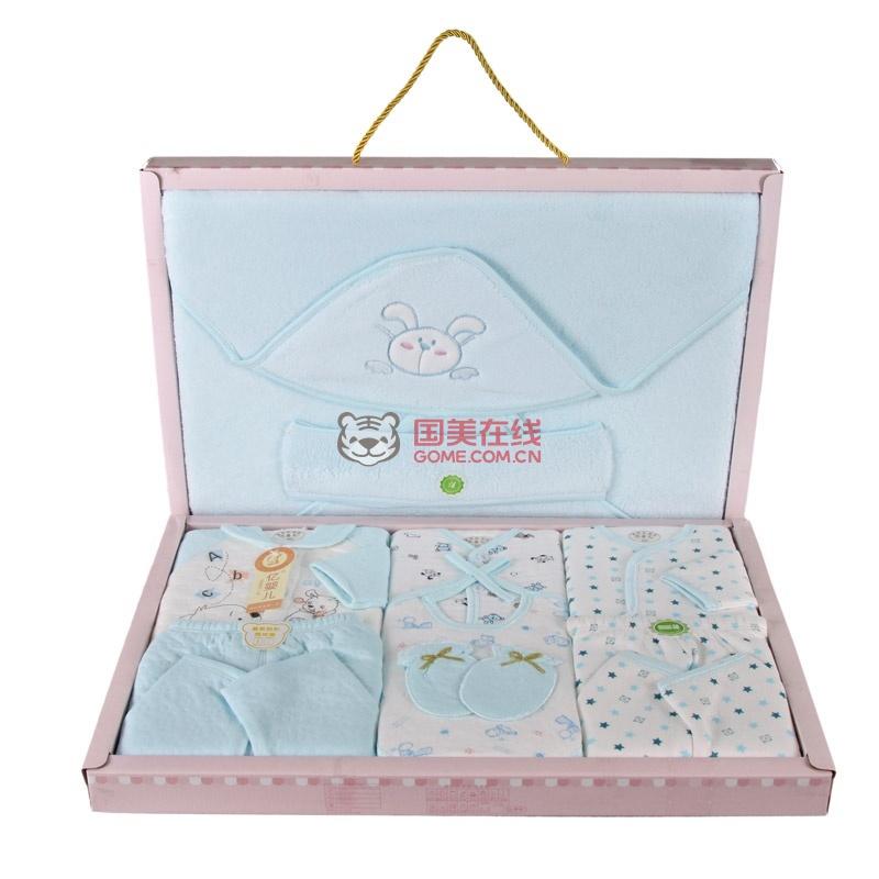 亿婴儿新生儿纯棉双层带抱被宝宝礼盒 婴儿服装服饰用品内衣套装婴儿礼盒2129(蓝色加厚款 均码)